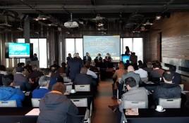 Constructivo debate sobre seguridad se da en seminario de la Cámara Chilena de Centros Comerciales